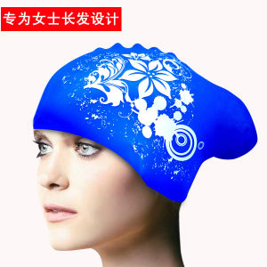 Custom Made Swimming Cap Made of 100% Food Grade Silicone pictures & photos