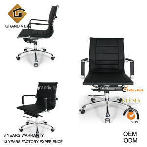 Black Leather Lift Swan Office Seating Chair (GV-OC-L132) pictures & photos