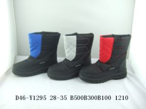 Children Fashion Boots, New Style Kids Boots (HLSB100)