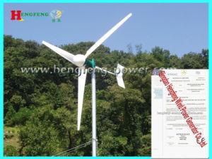 2kw Wind Power Generator (HF4.0-3000W)