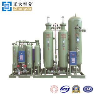 Psa Oxygen Generator for Industrial/Chemical pictures & photos