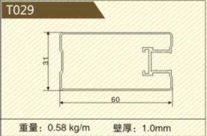 Aluminum Profile for Sliding Door