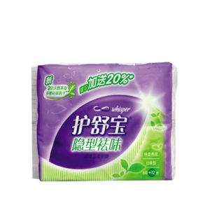 Lady Panty Liners /Organic Cotton 100% Cover Sanitary Napkin Fk-317 pictures & photos