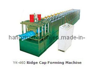 Ridge Cap Forming Machine (YX-460)