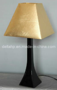 Golden Lamp Shade Decoration Light with Wooden Base (C5007187) pictures & photos