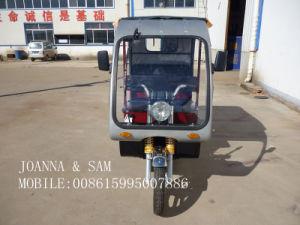 Electric Tricycle (YF-BORAK)