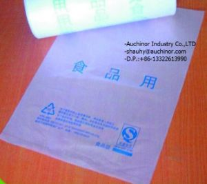 Plastic Food Bag Freezer Bags on Rolls Manufactured with 100% Virgin HDPE Resin pictures & photos