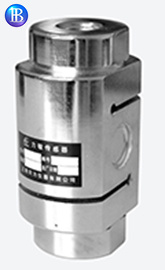 Shanghai Billy Pull Pressure Sensor