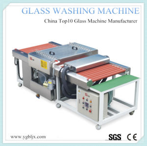 Flat Glass Washing Machine/Wash and Dry Glass Machine (YGX-800)