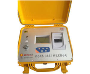 Mine Intrinsically Safe Water Quality Analyzer pictures & photos