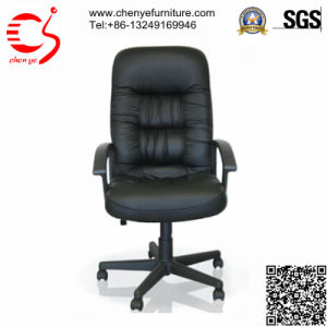 Ergonomic Computer Executive Leather Office Boss Chair (CY-A005)