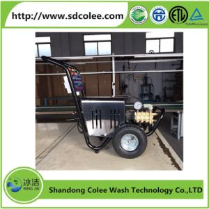 Portable Household Car Washing Machine pictures & photos