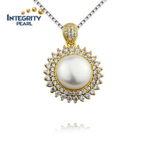 12mm Big Button AAA 18k Gold Plated Freshwater Pearl Pendant