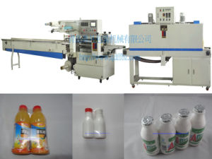 Servo Motor Control Automatic Small Plastic Bottles Shrink Wrapping Machine pictures & photos