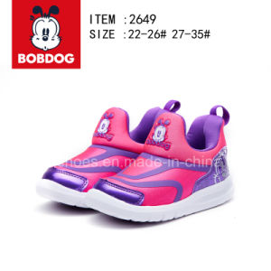 Latest Fashion Kids Sports Shoes for Boy and Grils (BOB2649) pictures & photos
