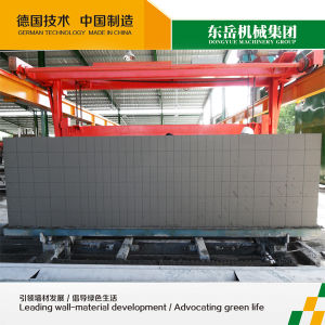 Dongyue 2015 Heat Preservation AAC Brick Machine pictures & photos