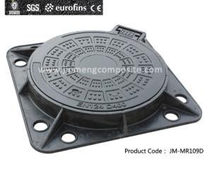 En124 600mm D400 Composite Manhole Cover Hinge (JM-MR109D) pictures & photos