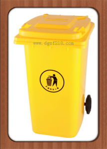 240L Colored Outdoor HDPE Plastic Trash Bin with Wheels