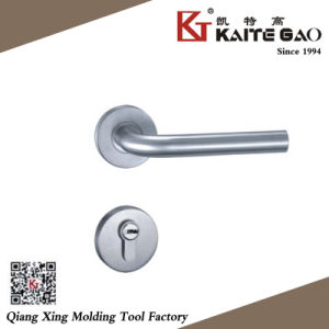 (SC-303) Satin Finish Stainless Steel High Security Door Lock pictures & photos