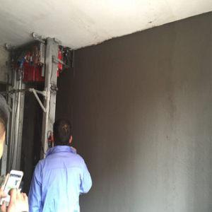 Construction Automatic Plaster Mixer/Auto Concrete Rendering Machine pictures & photos