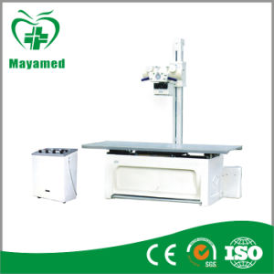 (KB500R(CDG)) Medical X-ray Machine pictures & photos