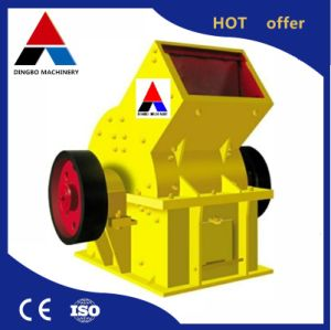 Medium Hammer Stone Crushing Machine (PC Series)