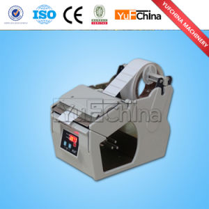 New Design Small Label Die Cutting Machine Price pictures & photos
