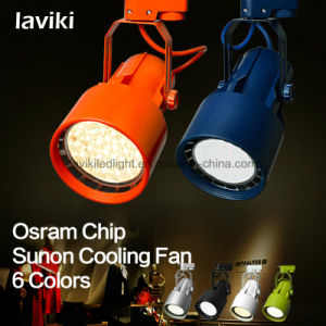 35W 45W PAR30 LED Track Light with Sunon Cooling Fan for Shops, Art Gallery, Nightclub Lighting pictures & photos
