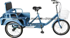 20inch Tricycle, Cargo Tricycle, Good Quality Tricycle pictures & photos