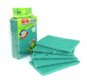 High-Tech Cleaning Cellulose Sponge pictures & photos