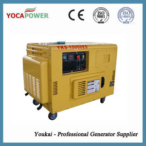 10kw Portable Air Cooled Engine Soundproof Diesel Generator Set pictures & photos