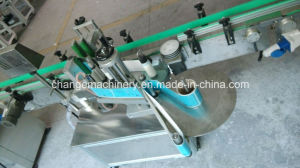 High Speed Round Plastic Glass Botttle Labeling Machine Factory pictures & photos