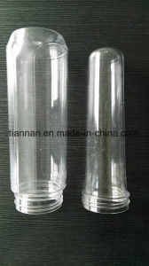 Sports Bottle Preform Mold Hot Runner pictures & photos
