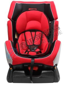 Baby Car Seat Child Car Seat with ECE R44/04 Approved pictures & photos