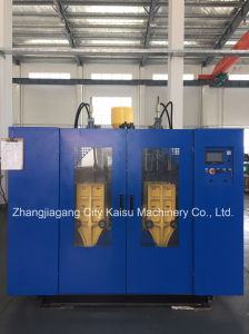 Fully Automatic 5L Double Station Blow Moulding Machine pictures & photos