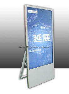 43inch Portable Digital Sign Board pictures & photos