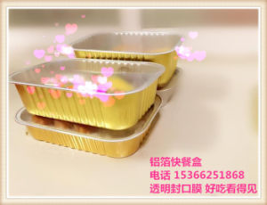 Microwave Oven Safe Airtight Food Storage Aluminum Foil Container pictures & photos