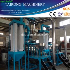 Waste Recycling LDPE Pulverizer Machine pictures & photos