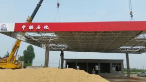 Xinpeng Steel Structure for Gas Station Roof pictures & photos