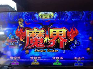 Demon Hunter Coin Operated Game Machine Slot Game Igs pictures & photos