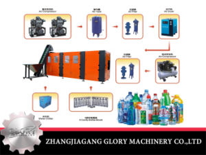 6 Cavity Automatic Juice Bottle Blowing Molding Machine pictures & photos
