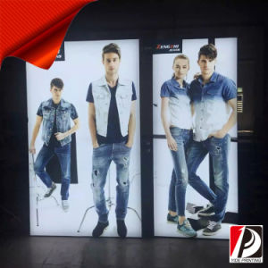 UV Soft PVC Film for Light Box (UV-04) pictures & photos