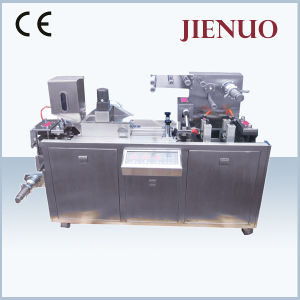 Medicine Tablet Filling Blister Packing Machine pictures & photos