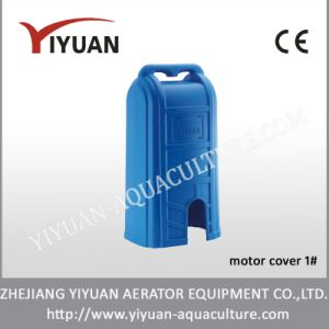 Yh-1002s 1HP Pond Aerator Fish Farming pictures & photos