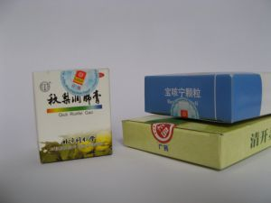 Carton Sealing Machine (adhesive labeling) pictures & photos