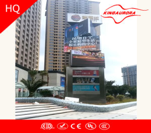 P10 Outdoor Rotating SMD LED Display Screen 3 Layer Rotating Display pictures & photos