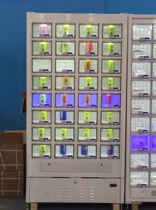 Lockers Vending Machine with Cooling pictures & photos