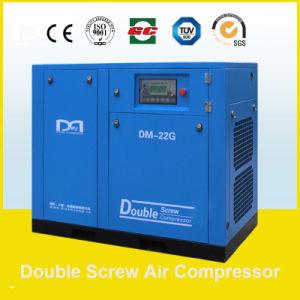315kw 42~59.8m3/Min VSD Energy Saving Screw Air Compressor pictures & photos