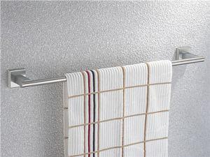 Lucky Series -- Towel Bar (LU-06-SS)