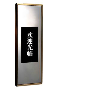 Stainless Steel RFID Card Cabinet Lock with Card / Key Unlock pictures & photos